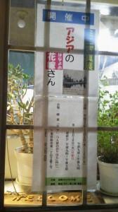 20131202アジアの花嫁さん