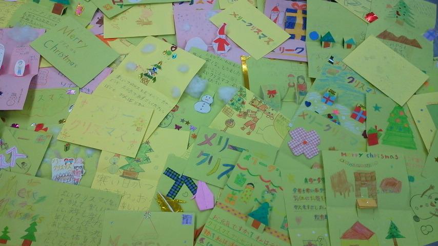 20151221子どもたちの作ったクリスマスカード
